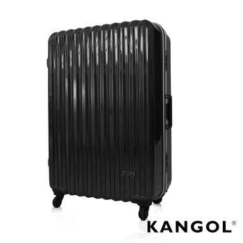 KANGOL 光雕冰錐系列-輕量PC鏡面28吋鋁框旅行箱 -星耀黑