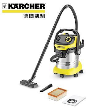 德國KARCHER凱馳家用乾濕兩用吸塵器WD 5(送好禮)
