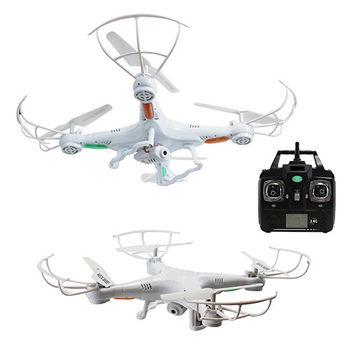 【IS愛思】X5C-1 無線攝錄影遙控空拍機-玩家版