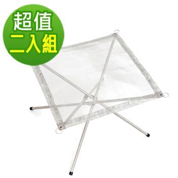 【韓國SELPA】不鏽鋼便攜焚火台/輕量/露營/野餐(兩入組)