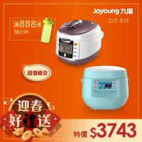 JOYOUNG九陽 迷你電子鍋JYF-20FS989M