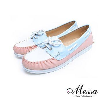 Messa米莎專櫃女鞋- MIT繽紛拼色蝴蝶結帆船鞋-二色