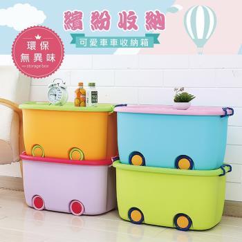 卡通汽車收納箱/衣物收納/兒童玩具整理箱
