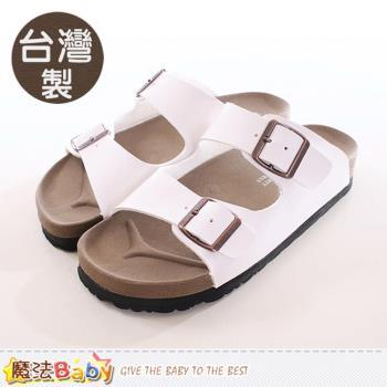 魔法Baby 女鞋 台灣製成人款涼拖鞋~sk0081