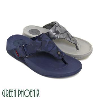 【GREEN PHOENIX】經典迷彩圖騰寬版T字釘扣膠條平底夾腳拖鞋(男鞋)-藍色、灰色