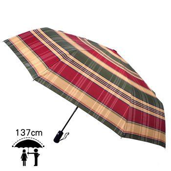【2mm】超大!風潮條紋 超大傘面安全自動開收傘(紅綠)