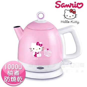 【Hello Kitty】歌林 1.0L時尚可愛不鏽鋼快煮壺-經典版(雙重防乾燒)