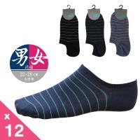 DG男女適用細針細條紋低口直角襪12雙組-D355