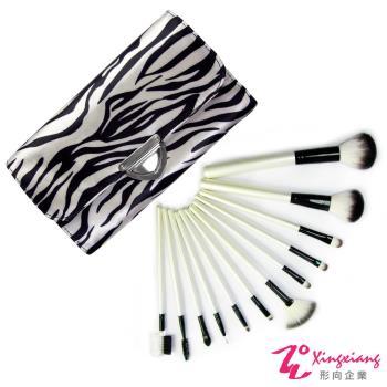 Xingxiang形向 純淨白 斑馬紋 12支 刷具 組 12-10