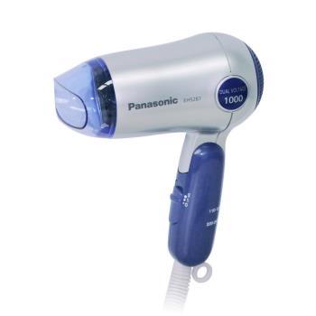 Panasonic國際牌 旅行用國際電壓摺疊吹風機 EH-5287