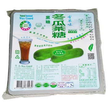 信明 屏東黑糖冬瓜茶五星飯店指定組