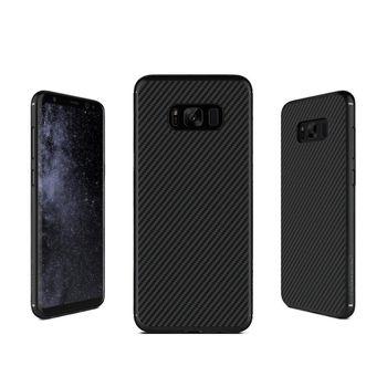 NILLKIN SAMSUNG Galaxy S8 纖盾保護殼