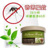 金德恩 台灣製 香茅驅蚊易拉罐 超長效型 (2罐組)