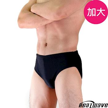 Heatwave熱浪 加大素面三角男泳褲-極速魅力-7224