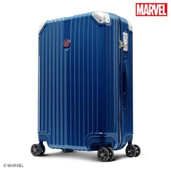 DESENO Marvel 奧創紀元 拉鍊 29吋 行李箱 美國隊長CL2427-29