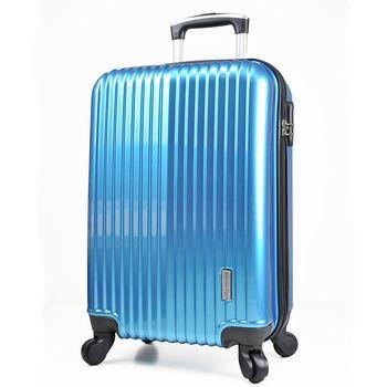 【America Tiger】星空藍PC+ABS 行李箱(20吋)