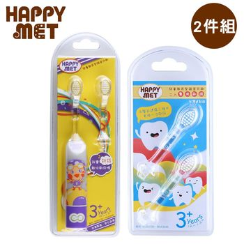 【BabyTiger虎兒寶】HAPPY MET 兒童教育型語音電動牙刷 + 2入替換刷頭組 - 紫精靈款