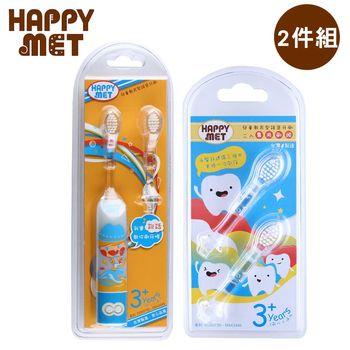 【BabyTiger虎兒寶】HAPPY MET 兒童教育型語音電動牙刷 + 2入替換刷頭組 - 藍精靈款