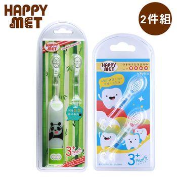 【BabyTiger虎兒寶】HAPPY MET 兒童教育型語音電動牙刷 + 2入替換刷頭組 - 熊貓款
