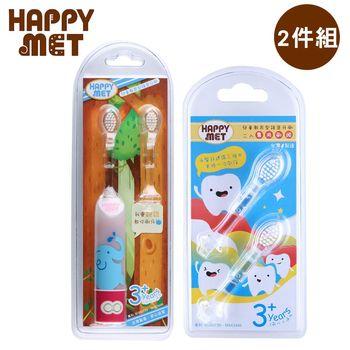 【BabyTiger虎兒寶】HAPPY MET 兒童教育型語音電動牙刷 + 2入替換刷頭組 - 大象款