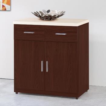 【顛覆設計】碩威2.7尺胡桃色石面餐櫃下座