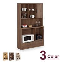【時尚屋】[C7]達拉斯3.3尺收納櫃C7-914-1三色可選/免組裝/免運費/收納櫃