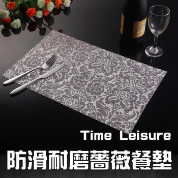 Time Leisure 品閒 歐風時尚薔薇編織耐磨餐墊(四入組)