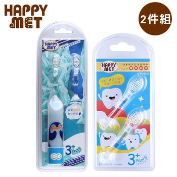 【BabyTiger虎兒寶】HAPPY MET 兒童教育型語音電動牙刷 + 2入替換刷頭組 - 企鵝款