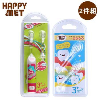 【BabyTiger虎兒寶】HAPPY MET 兒童教育型語音電動牙刷 + 2入替換刷頭組 - 粉精靈款