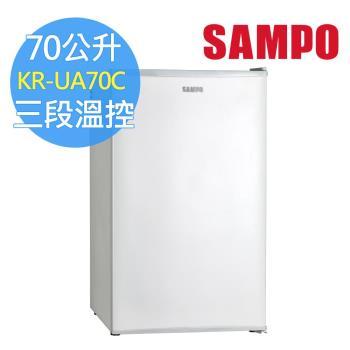 SAMPO 聲寶70公升電子冷藏箱 KR-UA70C
