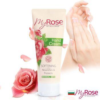 【保加利亞My rose】玫瑰保濕透白護手霜75ml