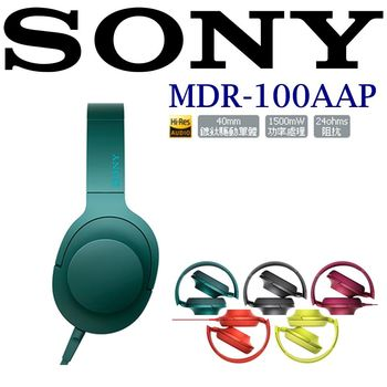 SONY MDR-100AAP 鍍鈦驅動單體 絕美美型附耳麥耳罩耳機 5色 日本直進贈原廠收納包 保固一年
