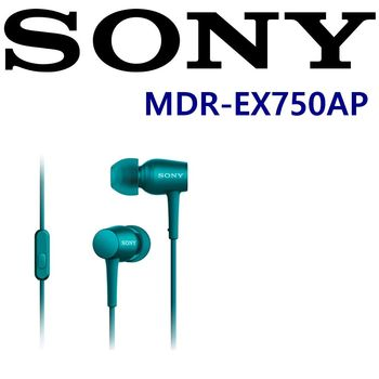 SONY MDR-EX750AP 支援 Hi-Res 獨特聲學設計耳道式耳機 線控MIC 5色 日本直進保固一年
