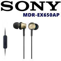 SONY MDR-EX650AP 線控入耳式耳機 日本直進 保固一年