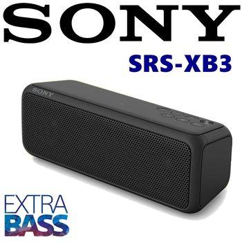 SONY SRS-XB3  重低音繽紛 藍芽喇叭 4色