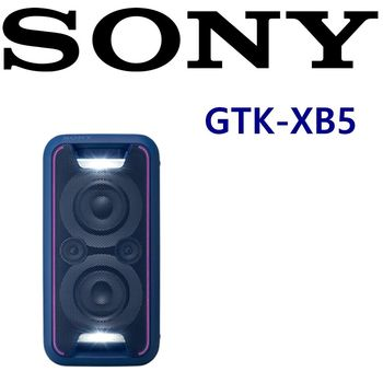 SONY GTK-XB5 EXTRA BASS Party chain 多功能 歡樂派對藍芽喇叭 2色