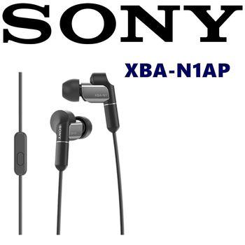 SONY XBA-N1AP HD混合式驅動單元 HiRes 可換線 耳道式耳機 日本直進保固2年
