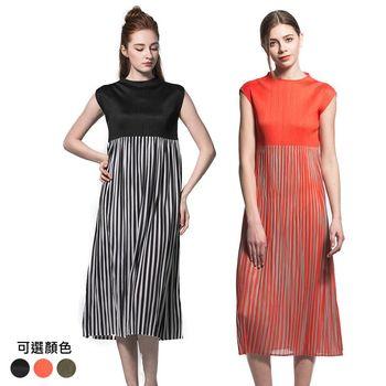 【玩美衣櫃】簡約無袖一字領條紋裙壓摺洋裝(共三色)