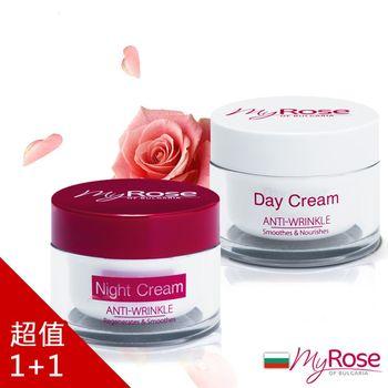 保加利亞My rose玫瑰抗皺保濕日+晚霜綜合二入組