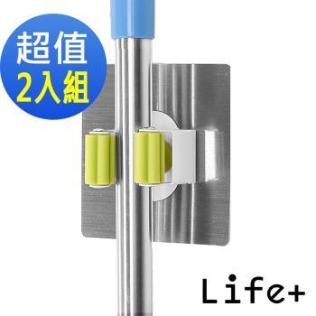 Life Plus 環保無痕魔力貼掛勾-拖把夾/工具夾2入