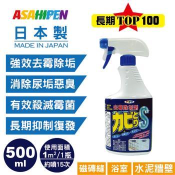 新日本一番 磁磚縫/浴室/水泥牆壁用去霉除垢劑 500ml*1入