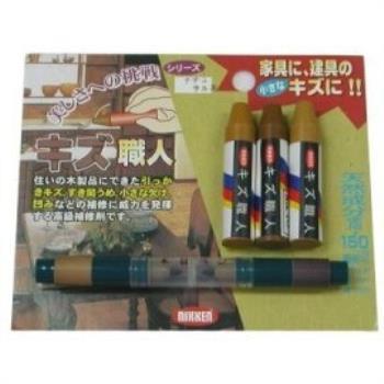 日本Nikken木製品簡易補修組 全組3支(色)+小補色筆2色(KZ-S1)