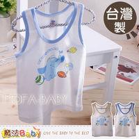 【魔法Baby】台灣製造幼兒網布背心/上衣(黃.藍)~男女童裝~g3426