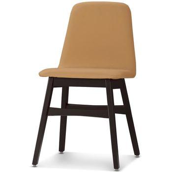 【椅吧】簡約現代實木皮面餐椅(兩色可選)