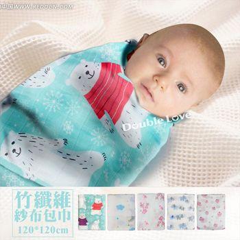 包巾 薄被 抗UV 竹纖維 歐美竹纖維紗布包巾 寶寶棉被 睡毯 空調被 【JA0050】