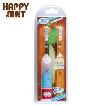 【BabyTiger虎兒寶】HAPPY MET 兒童教育型語音電動牙刷 (附替換刷頭X1) - 大象款