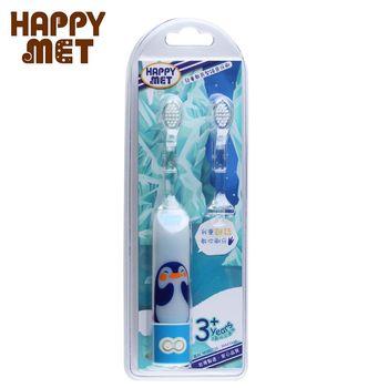 【BabyTiger虎兒寶】HAPPY MET 兒童教育型語音電動牙刷 (附替換刷頭X1) - 企鵝款