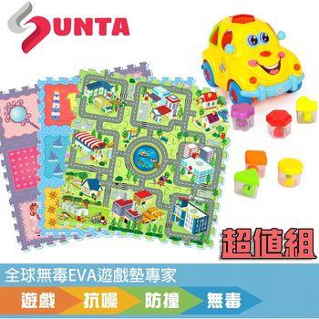 《SUNTA拼接樂扣墊11款可選》 EVA樂扣遊戲墊+水果玩具車 超值組