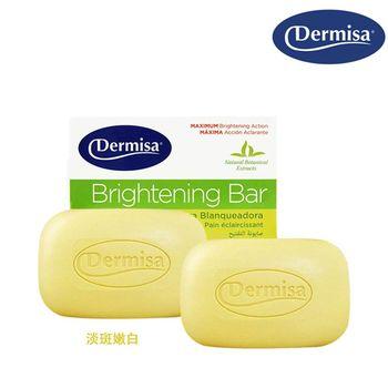 美國 Dermisa 淡斑嫩白皂/粉刺淨膚皂 85g 任選2入