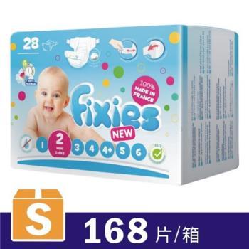 Fixies寶貝愛因斯坦 紙尿布 長效型棉柔紙尿褲S-2號(6包/箱)